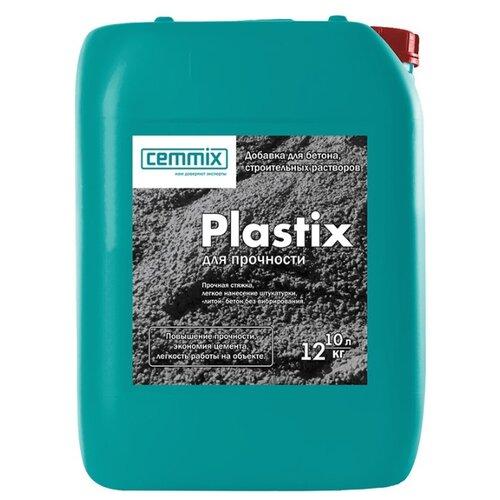 Добавка пластификатор Cemmix Plastix 10 л