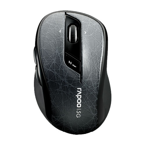 Мышь Rapoo 7100P Grey-Black USB