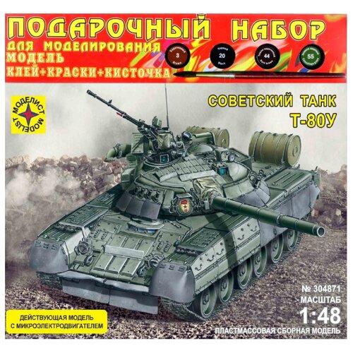 Купить Сборная модель Моделист Танк Т-80У с микроэлектродвигателем (ПН304871) 1:48, Сборные модели