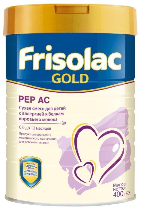 Смесь Friso Frisolaс Gold PEP AC (с 0 до 12 месяцев) 400 г