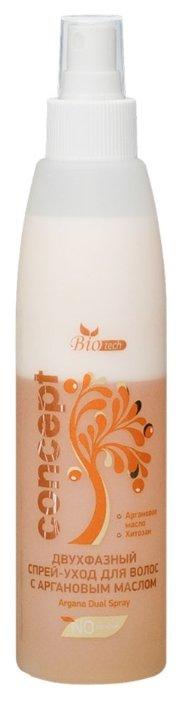 Concept Biotech Argana Двухфазный спрей-уход для волос с аргановым маслом для волос и кожи головы