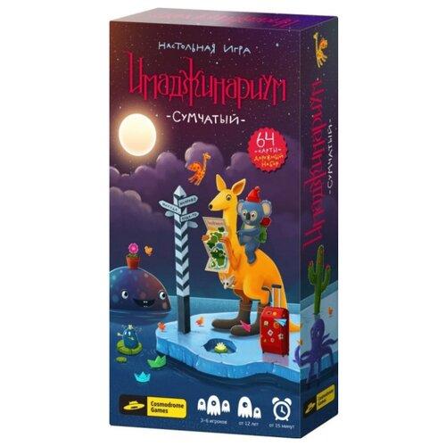 Настольная игра Cosmodrome Games Имаджинариум. Сумчатый cosmodrome games настольная игра индейцы