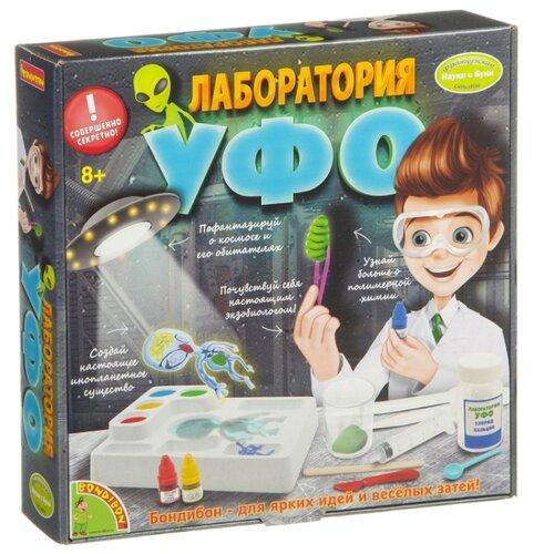 Купить Набор BONDIBON Лаборатория УФО (ВВ1653) бесцветный, Наборы для исследований
