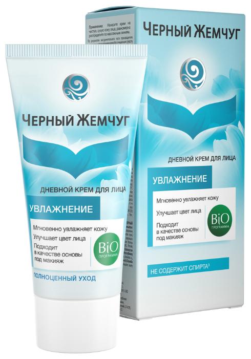 Черный жемчуг BiO-программа Дневной крем для лица для нормальной и комбинированной кожи Увлажнение, 45 мл