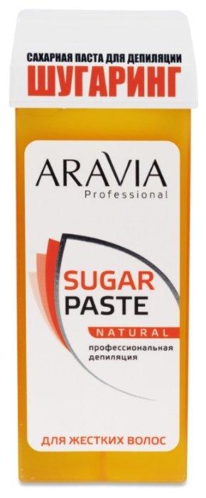 Сахарная паста для депиляции в картридже ARAVIA PROFESSIONAL Натуральная, 150 гр