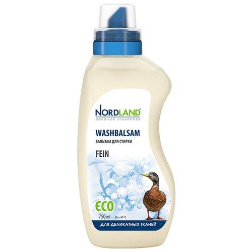Бальзам для стирки Nordland для деликатных тканей 0.75 л бутылка бальзам clean home для стирки деликатных тканей шелк и кашемир 1л