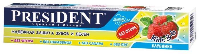PresiDENT Зубная паста Kids клубника 3-6 лет