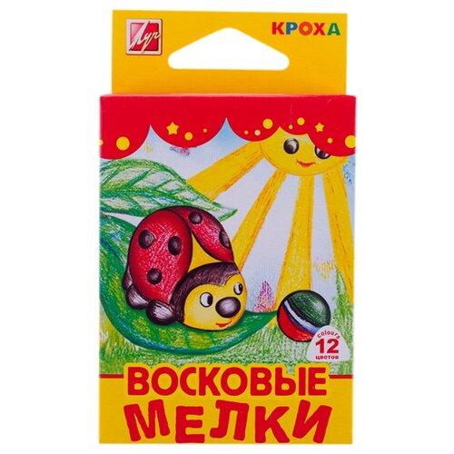 Купить Луч Восковые мелки Кроха 12 цветов (12С 871-08), Пастель и мелки