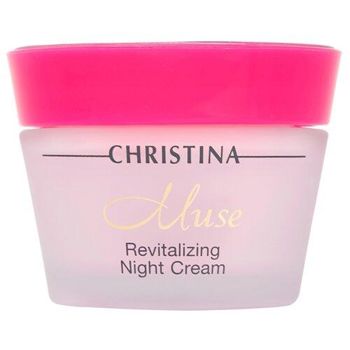 Christina Muse Revitalizing Night Cream Ночной восстанавливающий крем для лица, шеи и декольте, 50 мл