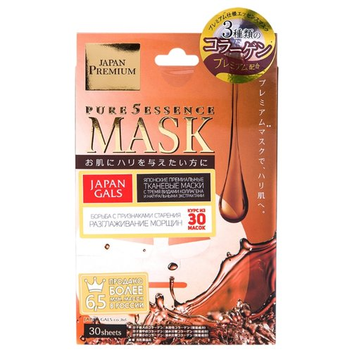 Japan Gals маска Pure 5 Essence Premium c тремя видами коллагена, 30 шт.