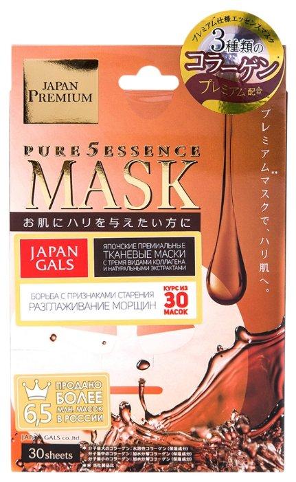 Japan Gals маска Pure 5 Essence Premium