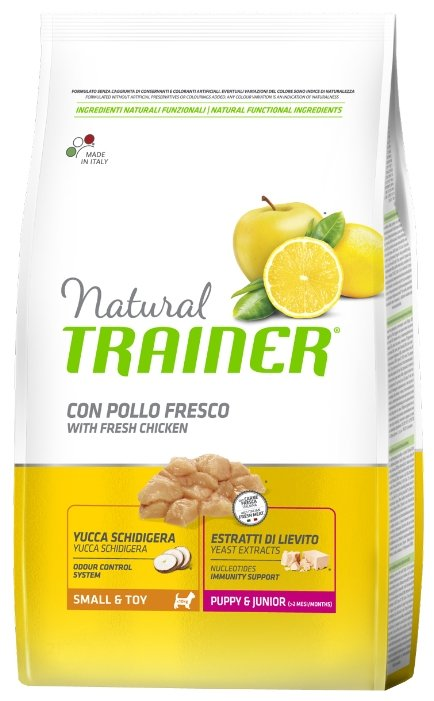 Корм для собак TRAINER Natural Puppy&Junior Mini dry (0.8 кг)