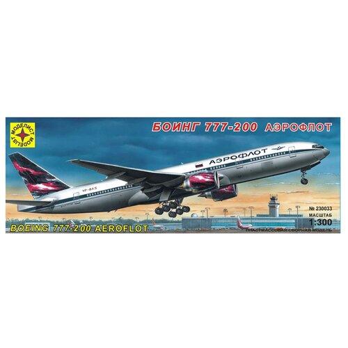 Купить Сборная модель Моделист Самолет Боинг 777-200 «Аэрофлот» (230033) 1:300, Сборные модели