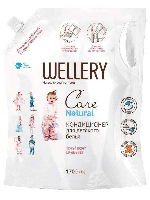 Купить Wellery Кондиционер для детского белья Care Natural Нежный аромат для малышей, 1.7 л по низкой цене с доставкой из Яндекс.Маркета