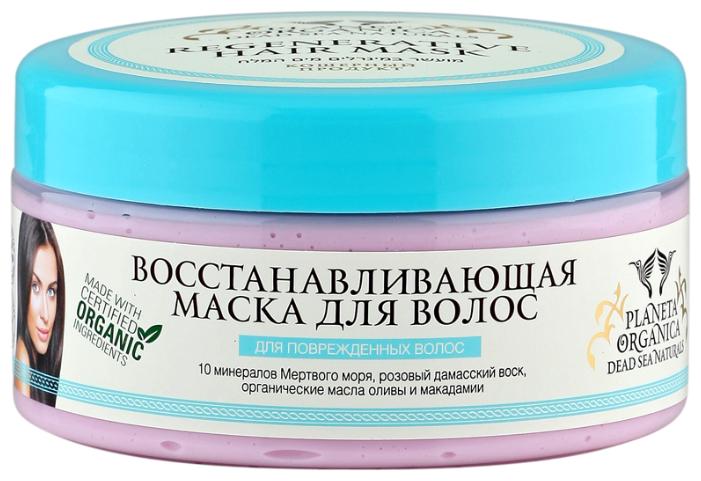 Planeta Organica Dead Sea Naturals Восстанавливающая маска для повреждённых волос