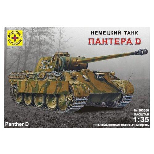 Купить Сборная модель Моделист Немецкий танк Пантера D (303550) 1:35, Сборные модели