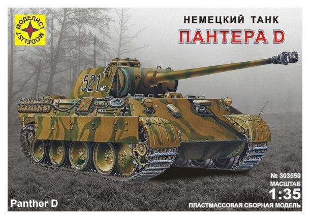 Сборная модель Моделист Немецкий танк Пантера D (303550) 1:35