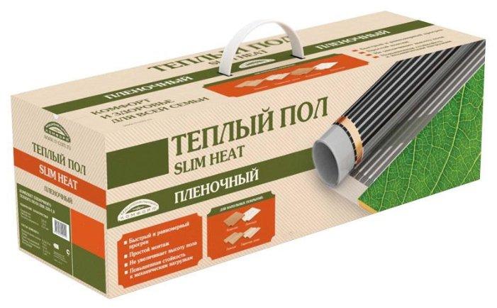 Инфракрасная пленка Национальный комфорт ПНК 220-220-1.0 220Вт