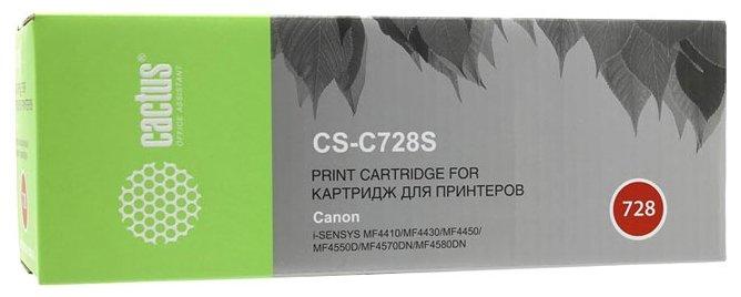 Картридж cactus CS-C728S