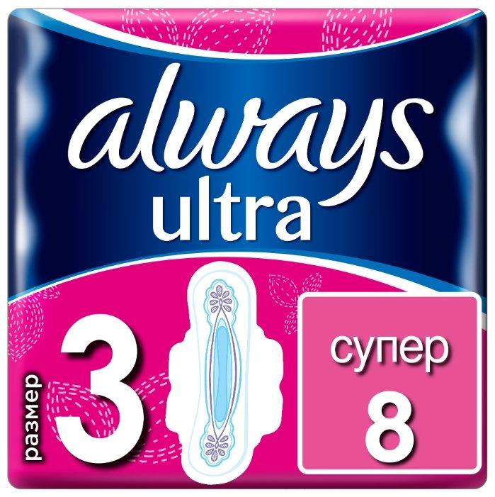 Прокладки Always Ultra Super Plus