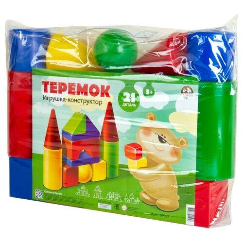 Купить Кубики Десятое королевство Теремок-21 01595, Детские кубики
