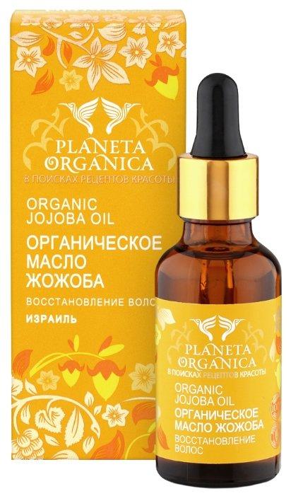 Planeta Organica Рецепты красоты со всего мира Органическое масло Жожоба
