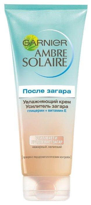 GARNIER Ambre Solaire увлажняющий крем усилитель загара