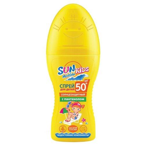 Купить Sun Marina Kids Детский спрей для безопасного загара SPF 50 150 мл