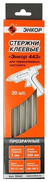 Энкор Стержни клеевые «Энкор 443» 7x200 мм, 20 шт