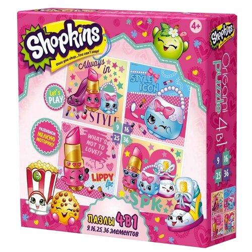 Купить Набор пазлов Origami Shopkins 4 в1 Beauty (02904), Пазлы