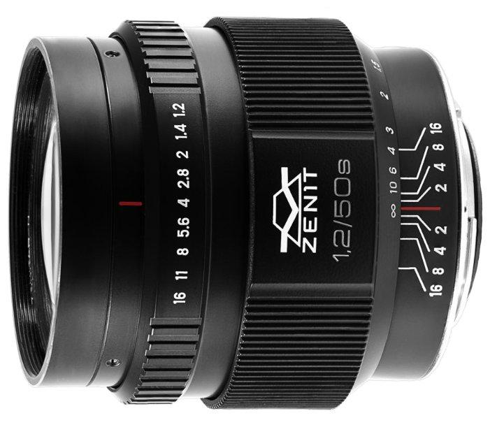 Зенит Объектив Зенит Зенитар-N 50mm f/1.2 S