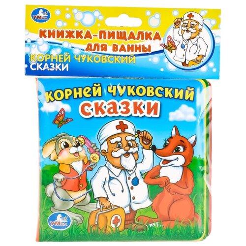 Купить Игрушка для ванной Умка К. Чуковский Сказки, Игрушки для ванной