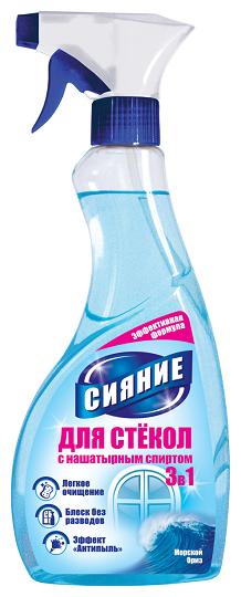 Спрей Сияние для стекол 3 в 1 Морской бриз — купить по выгодной цене на Яндекс.Маркете