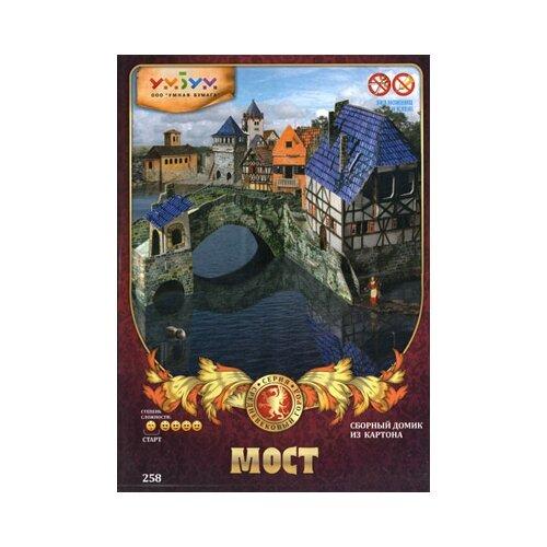 Сборная модель Умная Бумага Мост (258) idlamp 258 258 8 gold