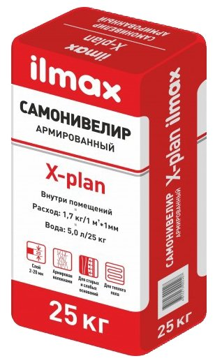 Финишная смесь Ilmax X-plan