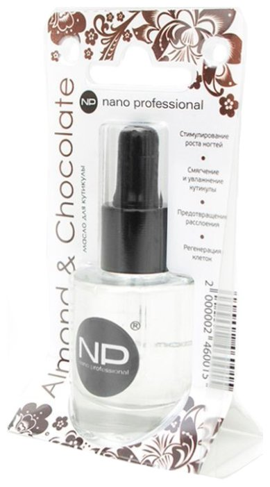 Масло Nano Professional Almond & Chocolate для кутикулы
