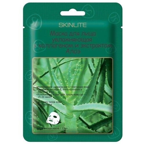 Skinlite маска тканевая увлажняющая с коллагеном и экстрактом алоэ, 23 мл laloli тканевая маска увлажняющая с экстрактом морских водорослей и алоэ вера 30 г