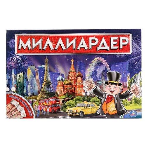 Настольная игра Умка Миллиардер 241438 настольная экономическая игра умка миллиардер в русс кор в кор 20шт