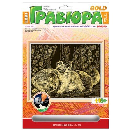 Купить Гравюра LORI Котёнок и щенок (Гр-052) золотистая основа, Гравюры