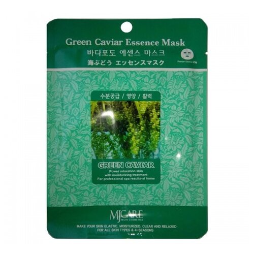 MIJIN Cosmetics тканевая маска Green Caviar Essence с морским виноградом, 23 гМаски<br>