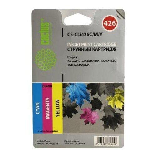 Купить Набор картриджей cactus CS-CLI426 C/M/Y, совместимый