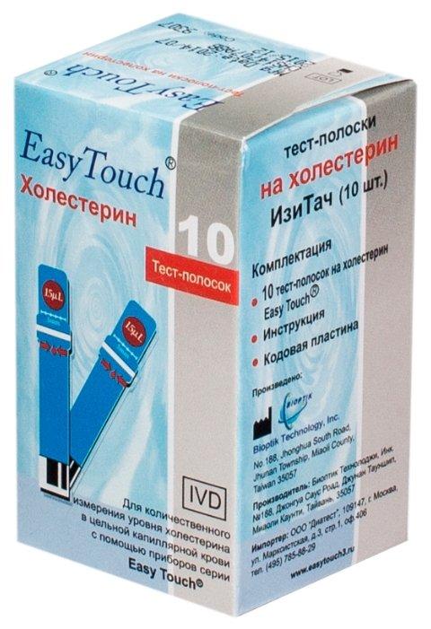 Easy Touch тест-полоски холестерин