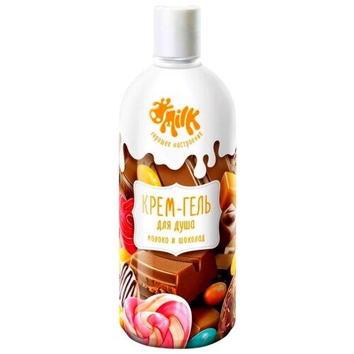 Крем-гель для душа MILK Молоко и шоколад, 800 мл недорого