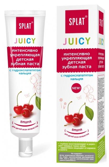 Зубная паста SPLAT Juicy Вишня 0+