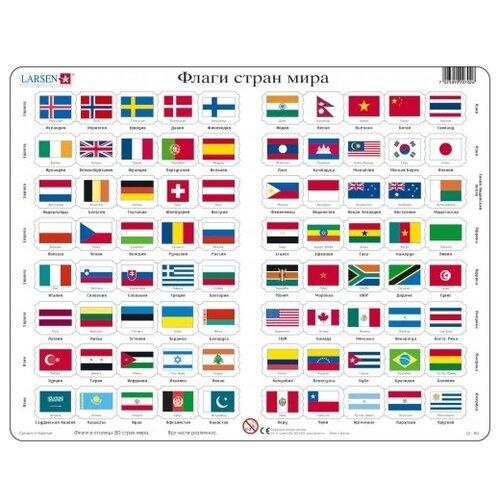 Купить Рамка-вкладыш Larsen Флаги (L2), 80 дет., Пазлы