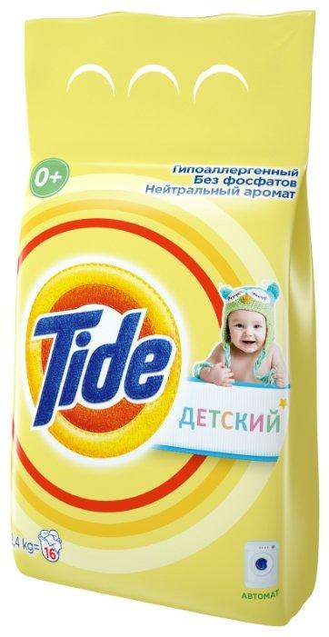 Стиральный порошок Tide Детский (автомат)