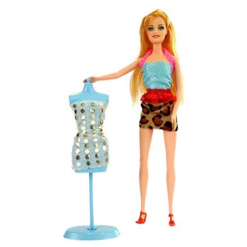 Купить Кукла Bradex Я дизайнер, 30 см, DE 0208, Куклы и пупсы