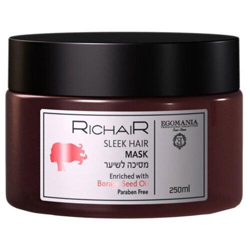 Egomania RicHair Sleek Hair Маска для гладкости и блеска волос, 250 мл недорого