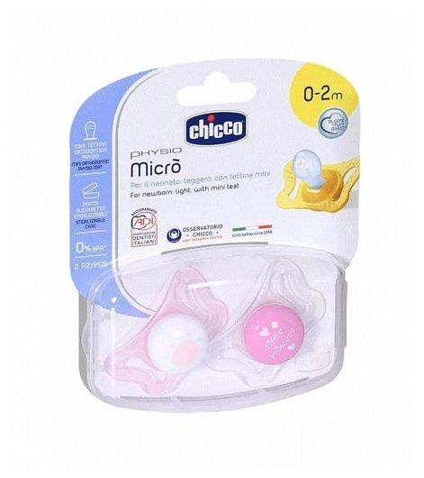 Пустышка силиконовая ортодонтическая Chicco Physio Micro 0-2 м (2 шт.)