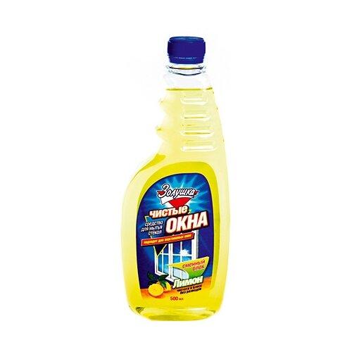 Жидкость Золушка Чистые окна Лимон для мытья стекол сменный блок, 500 мл недорого